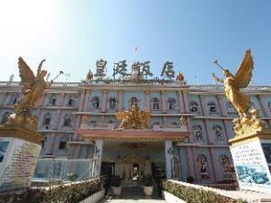 쿤밍 로얄 가든 호텔  (Kunming Royal Garden Hotel)