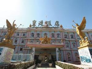 Kunming Royal Garden Hotel