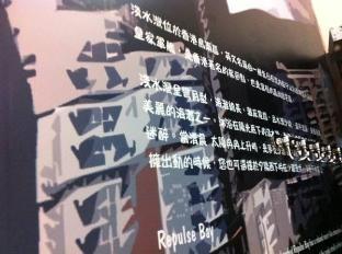 3D-Inn HongKong Hong Kong - Interiér hotelu