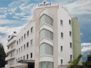 Lotus Park Hotel Bangalore - Hotel Exterior