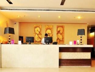 Lotus Park Hotel Bangalore - Reception
