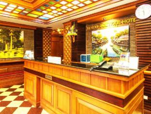 Renoir Boutique Hotel Phuket - recepcija