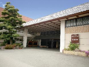 北陸古賀之井飯店