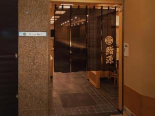 Imperial Hotel Tokyo Tokyo - Sushi