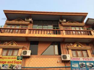 Khamthavee Guesthouse