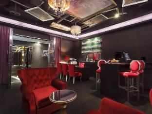 FX Hotel Taipei Nanjing East Rd. Taipei - Executive Lounge
