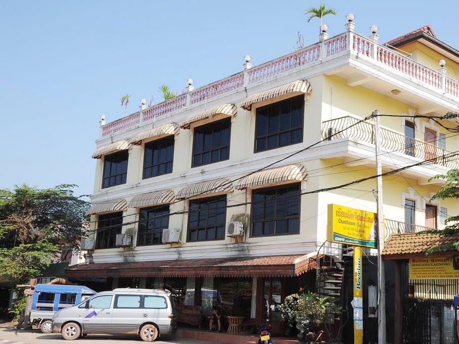 Chanthasom Guest House