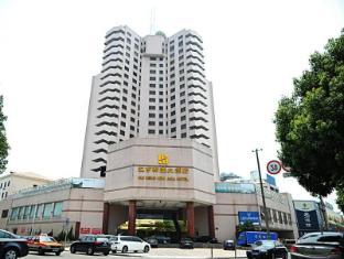 Shanghai Huiheng Newasia Hotel