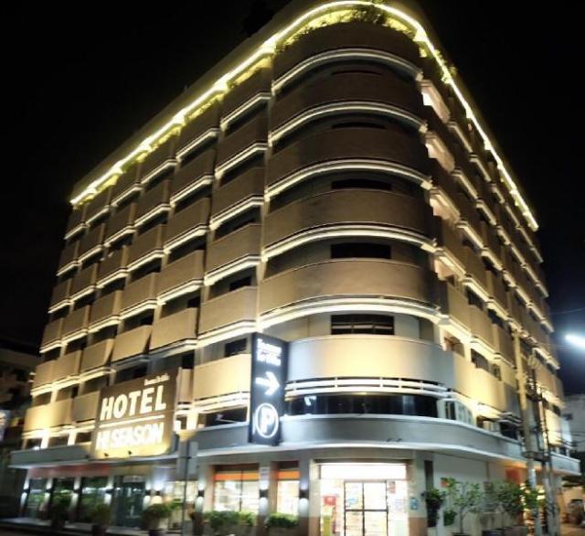 โรงแรมไฮ ซีซั่น – Hi Season Hotel