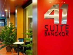 41 Suite Bangkok Hotel Bangkok - Interior