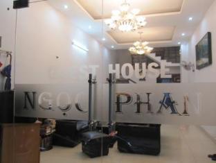 Ngoc Phan Guest House Ho Chi Minh City - Entrance