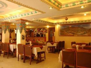 Tibet Guest House Kathmandu - Restaurant