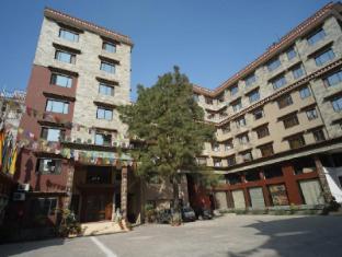 /sl-si/hotel-tibet-international/hotel/kathmandu-np.html?asq=yiT5H8wmqtSuv3kpqodbCVThnp5yKYbUSolEpOFahd%2bMZcEcW9GDlnnUSZ%2f9tcbj
