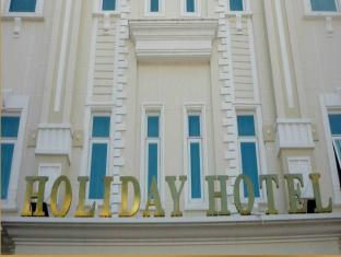 /holiday-hotel/hotel/can-tho-vn.html?asq=jGXBHFvRg5Z51Emf%2fbXG4w%3d%3d
