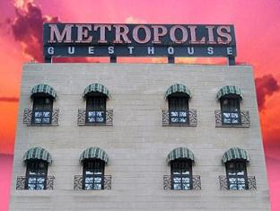 Metropolis Guest House New Delhi and NCR - Hotel Exterior