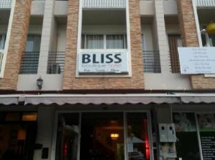 Bliss Boutique Hotel Phuket - Ngoại cảnhkhách sạn