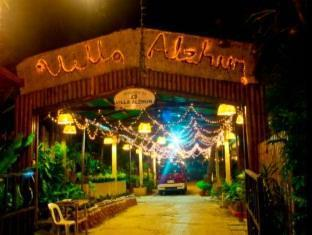 Villa Alzhun Tourist Inn and Restaurant Tagbilaran City - Inngang