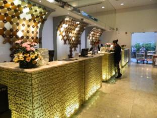 Acacia Hotel Manila Manila - Reception
