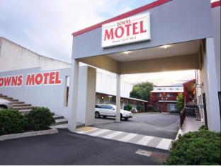 Downs Motel Toowoomba - Exterior