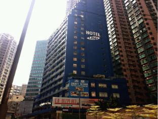 Hotel LBP Hong Kong - Exterior del hotel