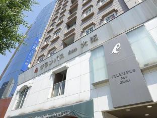 大阪Grampus Inn