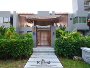 Kalima Resort & Spa Phuket - Bahagian Luar Hotel