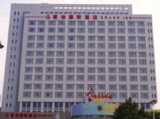 Grand Inn Zhuhai