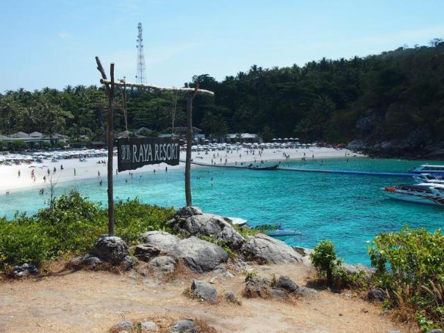 บังกะโล รายา รีสอร์ต – Bungalow Raya Resort