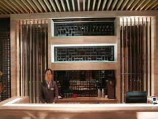 Harbin C.Kong Labor Hotel Harbin - Reception