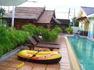Phuket 7-Inn Phuket - Swimming Pool