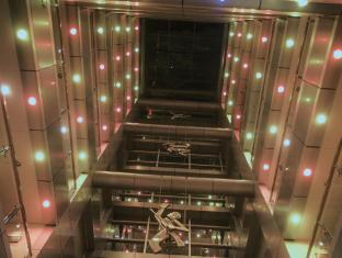 Hotel 71 Dhaka - 71 Atrium