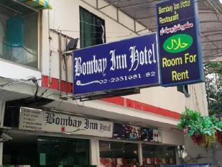 Bombay Inn Bangkok