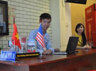An Tam 3 Hotel Ho Chi Minh City - Reception