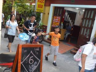 An Tam 3 Hotel Ho Chi Minh City - Lobby