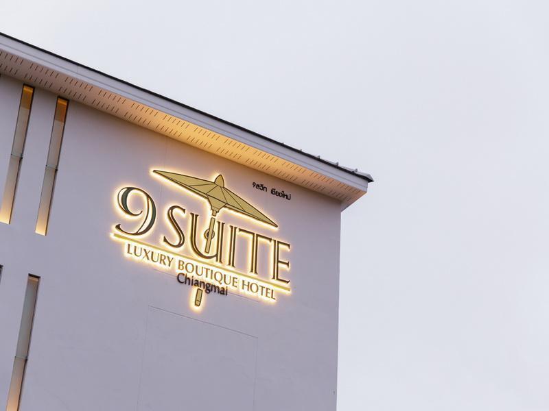 9 Suite Luxury Boutique Hotel 9 สวีท ลักชัวรี บูทิก โฮเต็ล