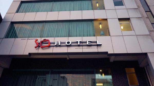 So Hotel Penang