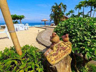 Costa De Leticia Resort and Spa Cebun kaupunki - Piha