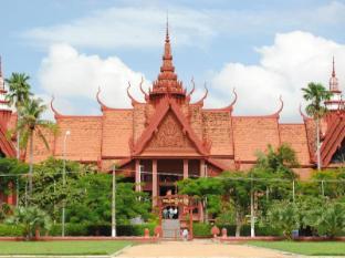 The Plantation Urban Resort and Spa Phnom Penh - National Museum