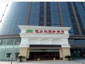 Jiaxing Vienna International Hotel Xue Yuan Branch
