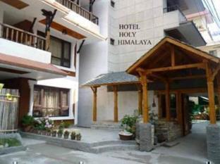 /sv-se/hotel-holy-himalaya/hotel/kathmandu-np.html?asq=yiT5H8wmqtSuv3kpqodbCVThnp5yKYbUSolEpOFahd%2bMZcEcW9GDlnnUSZ%2f9tcbj