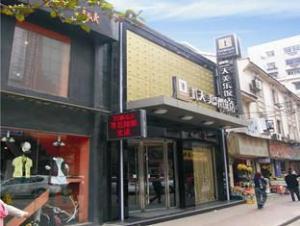Tomolo Hotel Jianghan Road Branch