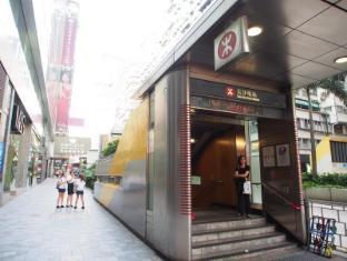 Ridor Guesthouse Hong-Kong - Plan de l'étage