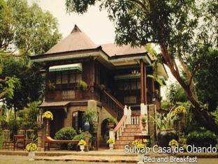 picture 3 of Sulyap Bed & Breakfast – Casa de Obando Boutique Hotel