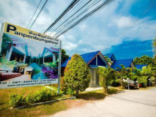 Panpen Bungalow Phuket - Entrance