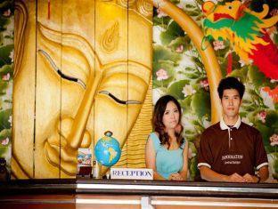Central Pattaya Garden Resort Pattaya - Reception