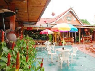 Central Pattaya Garden Resort Pattaya - Exterior
