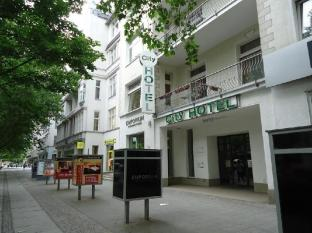City Hotel Am Kurfuerstendamm Berlin - Hotellet udefra