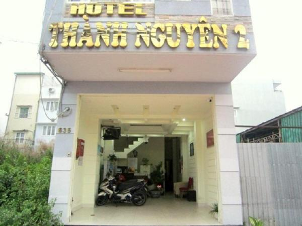 Thanh Nguyen 2 Saigon Hotel Ho Chi Minh City