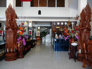 Hi Land Hotel Phnom Penh - Lobby and Reception