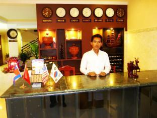 Hi Land Hotel Phnom Penh - Reception